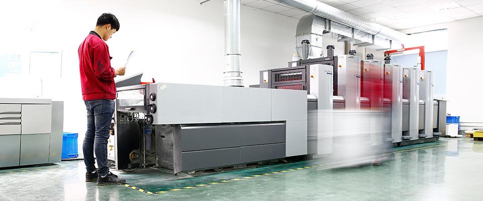 爱欧图文-自建中央印刷工厂