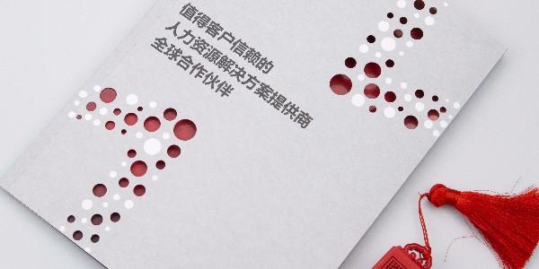 开图文快印店不可不知的产品手册的设计与印刷,第2张