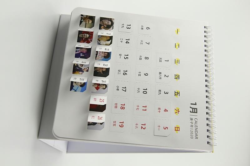 制作印刷台历