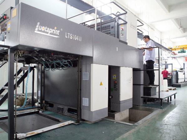爱欧印刷工厂-1