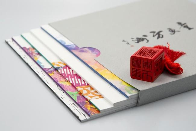 爱欧图文一站式印刷服务,交付速度快