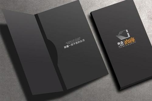 商务印刷-封套印刷