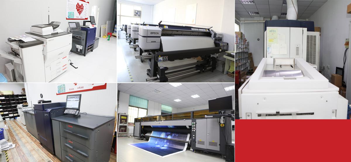 爱欧印刷工厂