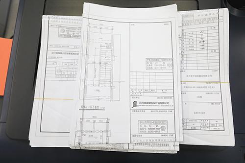 图纸折叠装订