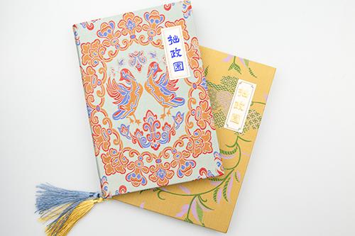 文创礼品定制-丝质笔记本礼品