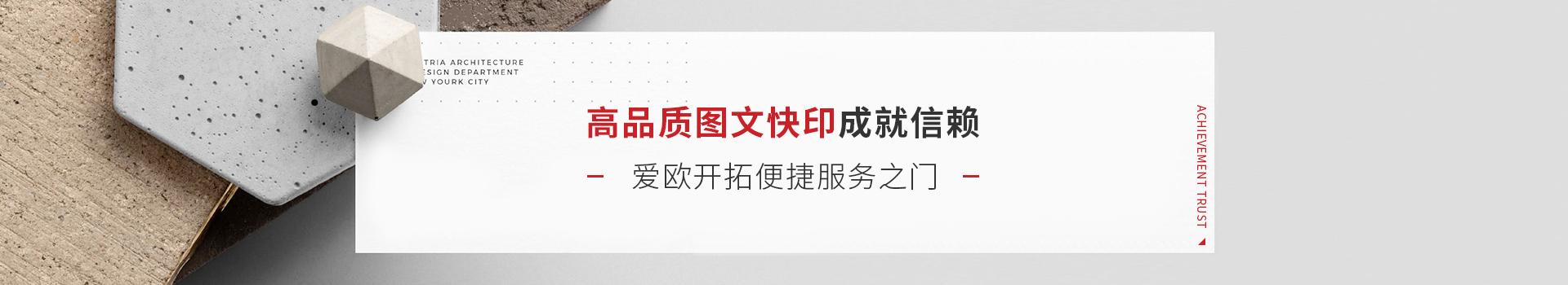 爱欧图文新闻资讯