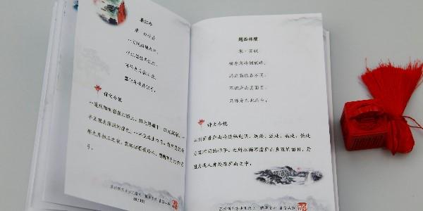 关于企业画册印刷最实用的七条建议-爱欧图文