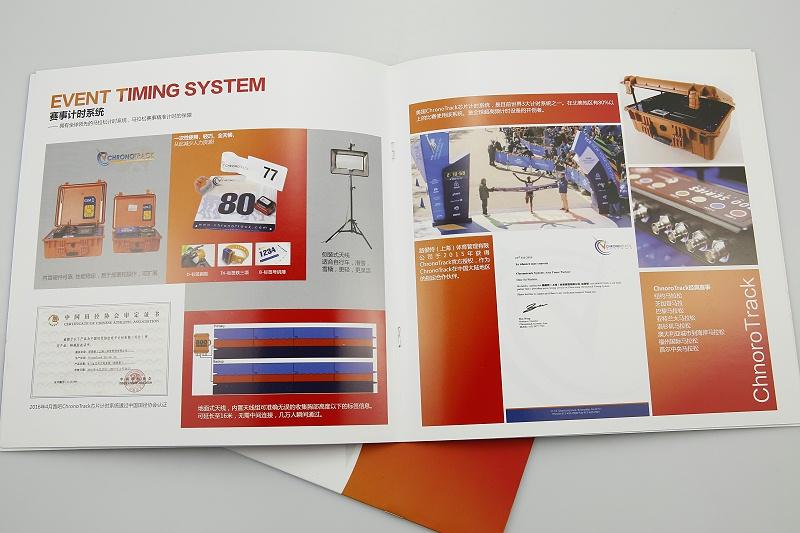 产品宣传画册印刷