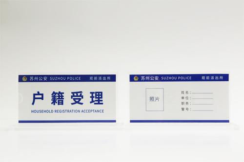 广告写真-写真塑料指示牌