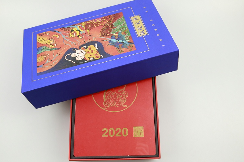 包装盒印刷设计