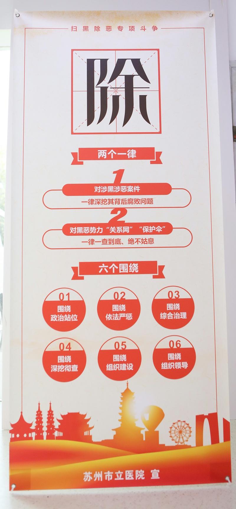 宣传海报印刷设计