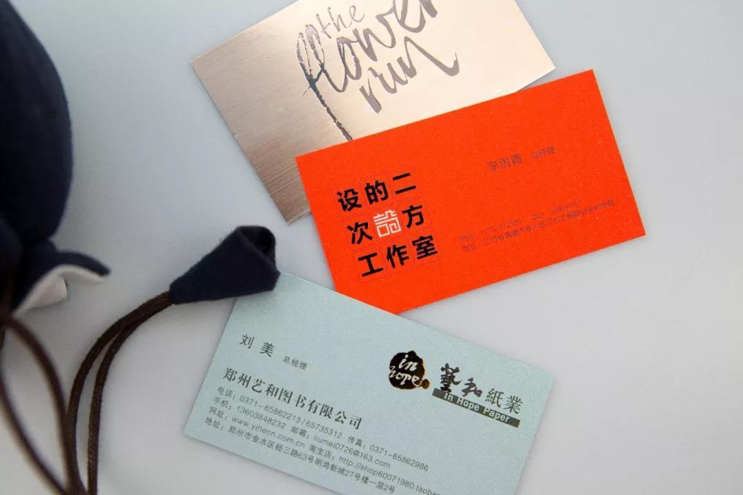 数码印刷名片制作