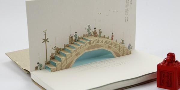 笔记本印刷的常规印刷尺寸-和印爱欧图文