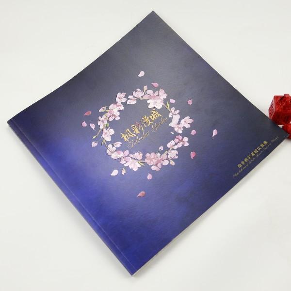 画册印刷工厂