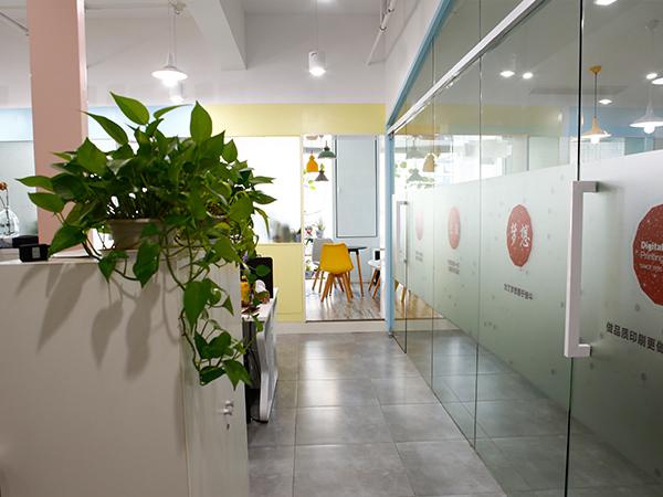 创意设计中心-2