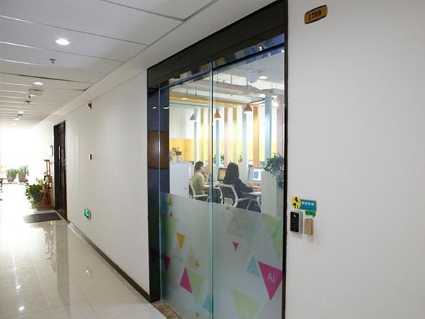创意设计中心-5