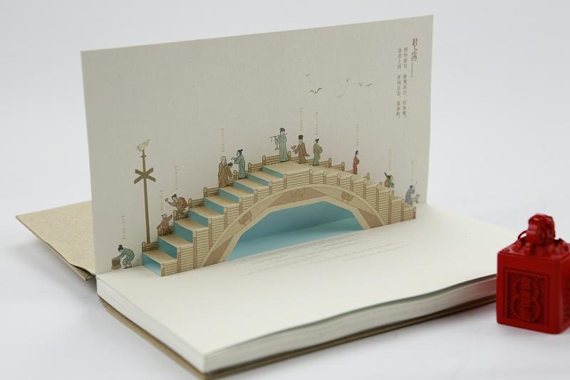 礼品笔记本印刷