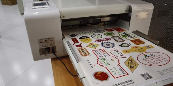 数码打样不能完全匹配印刷的原因分析-爱欧图文