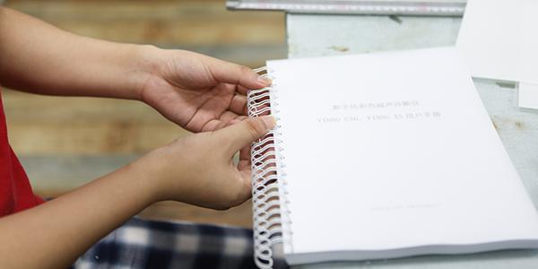 文本装订和标书装订的装订方式介绍