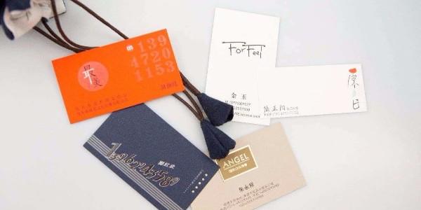 让中国人用上好的高档名片印刷-和印爱欧图文