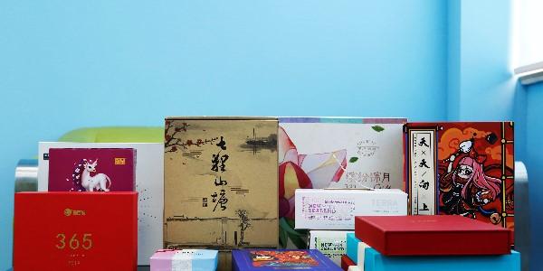 包装盒定制的数码样与定制品的区别?-和印爱欧图文
