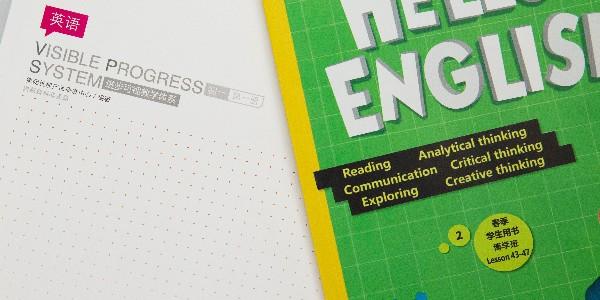 画册设计印刷对教育行业的影响-和印爱欧图文