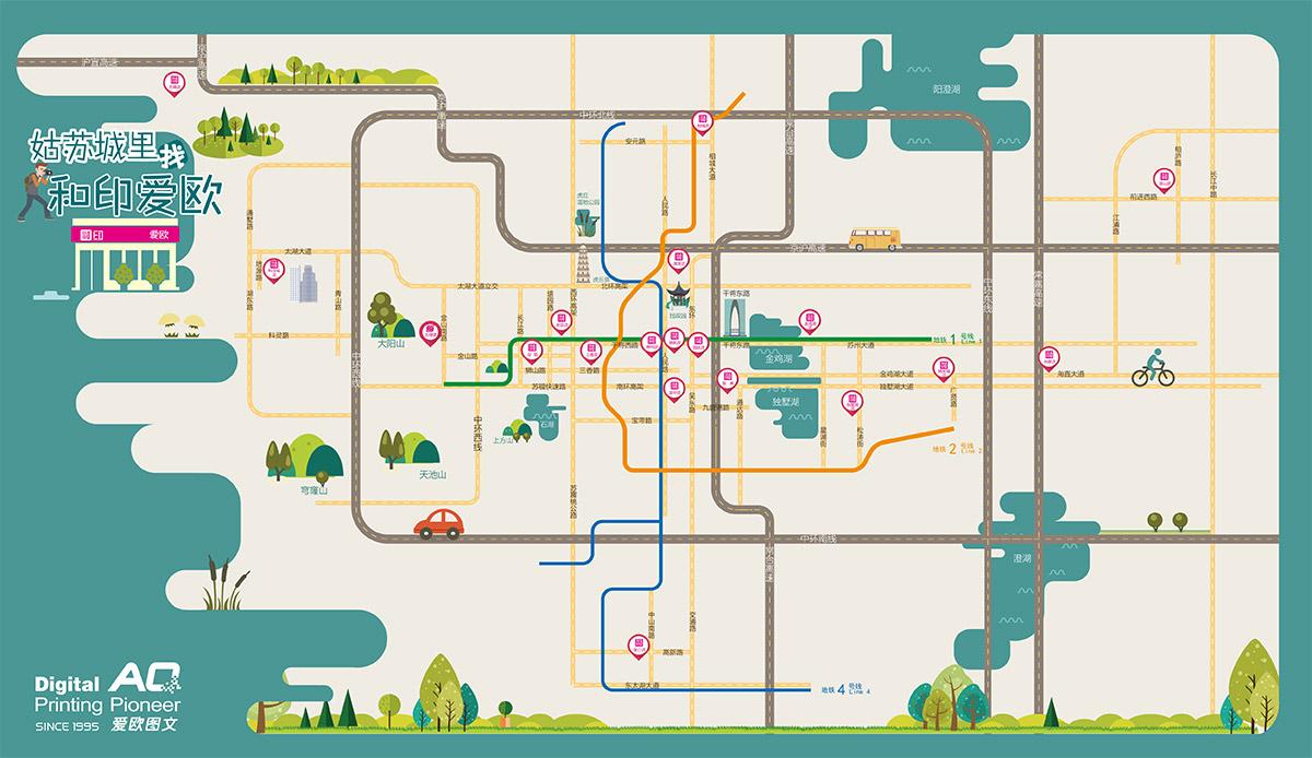 爱欧门店地图